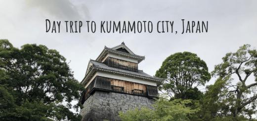 Day trip to kumamoto city, Japan, Kumamoto Prefecture.