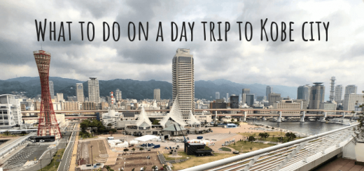 What to do on a day trip to Kobe city, Japan