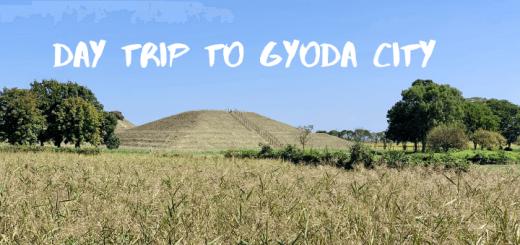 Day trip from Tokyo to Gyoda city, Saitama Prefecture, Japan