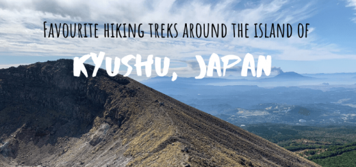 Favourite hiking treks around the island of Kyushu, Japan